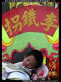 屏東市大埔東隆宮恭迎代天巡狩王駕平安遶境:屏東市大埔東隆宮317.jpg