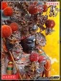 高雄市鹽埕區北極泰靈殿池府王爺鎮台六十週年啟建五朝祈安清醮遶境大典(2):鹽埕區泰靈殿359.jpg