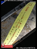 灣子內朝天宮天上聖母遶境出巡大典:灣子內朝天宮001.jpg