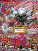 台南市下營北極殿上帝廟玄天上帝歲次丙申年開基建廟355週年平安遶境(2):下營北極殿295.jpg