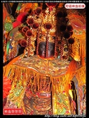 台南市八吉境檨仔林朝興宮馬兵營保和宮壬辰年三朝慶成祈安建醮恭送張府天師回鑾遶境(1):檨仔林朝興宮017.jpg