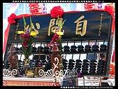 高雄市左營新庄仔明月宮往左營城隍廟設壇進香招軍請火大:新庄仔明月宮004.jpg
