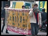 屏東市大埔東隆宮恭迎代天巡狩王駕平安遶境:屏東市大埔東隆宮144.jpg
