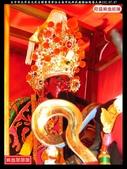 台中市太平區文武宮關聖帝君往台南市祀典武廟謁祖進香大典:台中文武宮087.jpg