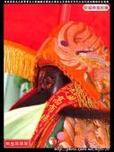 雲林縣麥寮鄉光大寮聚寶宮王爺總攝司蕭府太傅奉玉旨傳承百年代天宣化南巡賜福祈安遶境(3):光大寮聚寶宮429.jpg