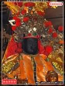 嘉義縣新港奉天宮2014山海遊香迎媽祖遶境大典第四天(1) :PhotoCap_2014山海遊香073.jpg