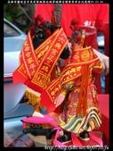 高雄市吉貝武聖殿恭迎瑞芳瑞興宮關聖帝君出巡遶境:瑞芳瑞興宮018.jpg