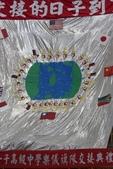 北一樂儀旗隊暫存區2007-2010(從網誌相關文章按相簿連結,能較快找到你要的照片):1092211787.jpg