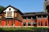 <2010.2~3月>32行館貴婦下午茶、宜蘭羅東林場、台北奧萬大、桃園藍月山莊:1695872542.jpg