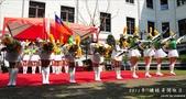 北一樂儀旗暫存區(2010.8後):1831647297.jpg