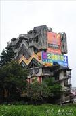 <2010.2~3月>32行館貴婦下午茶、宜蘭羅東林場、台北奧萬大、桃園藍月山莊:1695854486.jpg
