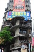 <2010.2~3月>32行館貴婦下午茶、宜蘭羅東林場、台北奧萬大、桃園藍月山莊:1695854487.jpg
