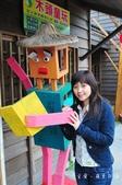 <2010.2~3月>32行館貴婦下午茶、宜蘭羅東林場、台北奧萬大、桃園藍月山莊:1695863373.jpg