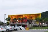 <2010.2~3月>32行館貴婦下午茶、宜蘭羅東林場、台北奧萬大、桃園藍月山莊:1695863398.jpg