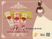 喜鵲兒之屋產品:婚禮小物~棉花糖.jpg
