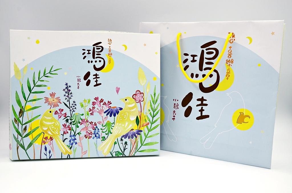喜鵲兒之屋產品:憨喜樂章.JPG