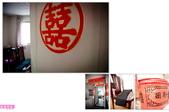 2012-0324-結婚午宴-大里天野-BelovedStudio@Keigo:_Cov01.jpg