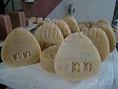 【kiki's皂咖賣場】:蜂蜜燕麥皂拷貝.jpg