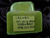 【kiki's皂咖賣場】:山茶花洗髮皂.jpg