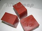 【kiki's皂咖賣場】:紅礦泥潔淨皂