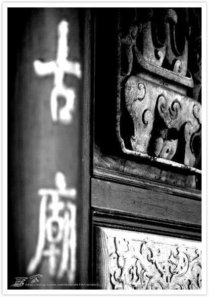 * 我從另一角度 ~ 望見 澎湖 馬公の美 & 自己的心情 (2):WA-Blog-13-5-097.jpg