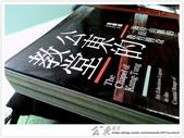 * 光影の哲學 ~ 走訪 公東教堂 (上篇) :TW-Blog-Pic-26-05.jpg