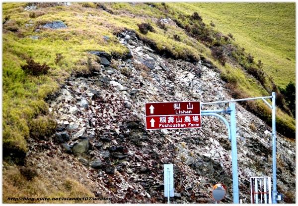 * 山風15度C吹拂 ~ 合歡溪 步道 (1):TAT-Blog-22-36.jpg
