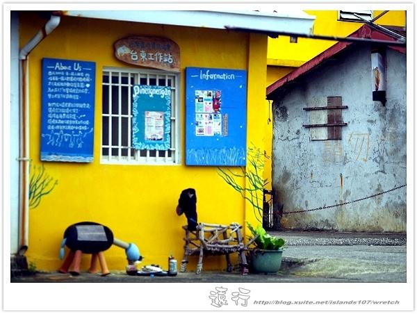 遠行 ~ 天主教-白冷會 神父 在 台灣 (下篇):TW-Blog-24B-24.jpg