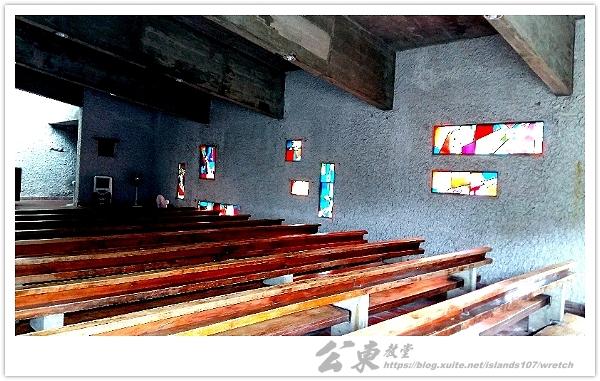 * 光影の哲學 ~ 走訪 公東教堂 (上篇) :TW-Blog-Pic-26-30.jpg