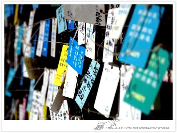 * 我從另一角度 ~ 望見 澎湖 馬公の美 & 自己的心情 (3):WA-Blog-13-5-154.jpg