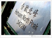 * 3422米高的幸福 ~ 合歡山 秋の遊 (5):TW-Blog-Pic-28(2)-131.jpg