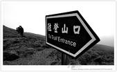 * 3422米高的幸福 ~ 合歡山 秋の遊 (5):TW-Blog-Pic-28(2)-143.jpg