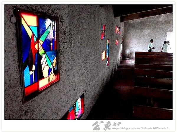 * 光影の哲學 ~ 走訪 公東教堂 (上篇) Part 2:TW-Blog-Pic-26-71.jpg