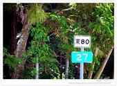 * 在 島嶼 一方 ~ 蘭嶼 (上篇) Part 2:TW-Blog-Pic-29-89.jpg