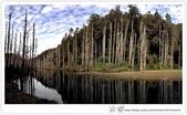 * 美景 總在千山萬水之後 ~ 水漾森林 (3):TW-Blog-23(2)-02.jpg