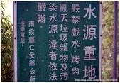 * 山風15度C吹拂 ~ 合歡溪 步道 (2):TAT-Blog-22-75.jpg
