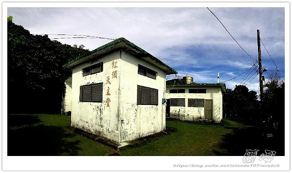 * 在 島嶼 一方 ~ 蘭嶼 (上篇):TW-Blog-Pic-29-50.jpg