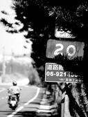 * 澎湖 203 縣道 ~ 縱走 ( 黑白~歲月裡...):PH-Blog-10.jpg