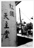 * 在 島嶼 一方 ~ 蘭嶼 (上篇):TW-Blog-Pic-29-53.jpg