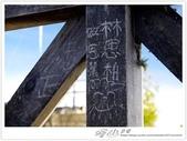 * 望見 玉山 之巔 ~ 塔山 步道 (4 篇):TAT-Blog-21-197.JPG