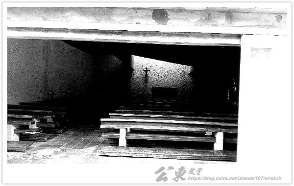 * 光影の哲學 ~ 走訪 公東教堂 (上篇) :TW-Blog-Pic-26-25.jpg