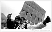 * 3422米高的幸福 ~ 合歡山 秋の遊 (5):TW-Blog-Pic-28(2)-147.jpg