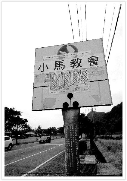 * 遠行 ~ 天主教-白冷會 神父 在 台灣 (下篇 Part 2):TW-Blog-24B-104.jpg