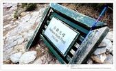 * 3422米高的幸福 ~ 合歡山 秋の遊 (5):TW-Blog-Pic-28(2)-133.jpg