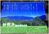 * 山風15度C吹拂 ~ 合歡溪 步道 (3):TAT-Blog-22-181.jpg