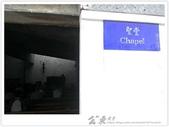 * 光影の哲學 ~ 走訪 公東教堂 (上篇) Part 2:TW-Blog-Pic-26-61.jpg