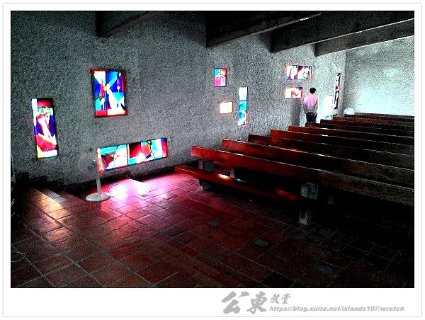 * 光影の哲學 ~ 走訪 公東教堂 (上篇) :TW-Blog-Pic-26-36.jpg