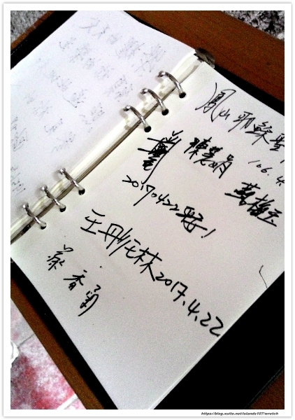 * 光影の哲學 ~ 走訪 公東教堂 (上篇) Part 2:TW-Blog-Pic-26-94.jpg