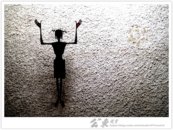 * 光影の哲學 ~ 走訪 公東教堂 (上篇) :TW-Blog-Pic-26-01.jpg