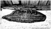 * 千年沉睡裡;甦醒著 ~ 司馬庫斯 & 鎮西堡 (中篇) Part 2:TW-Blog-Pic-30(2)-86.jpg